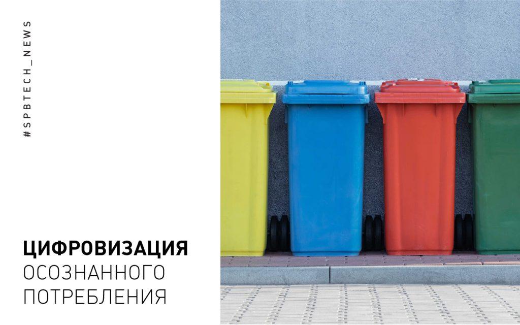 вывоз твердо-бытовых отходов